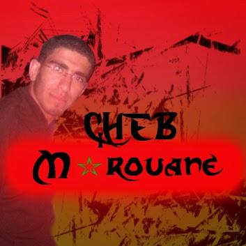 Cheb Merouane-Sahbi Rod El Bal