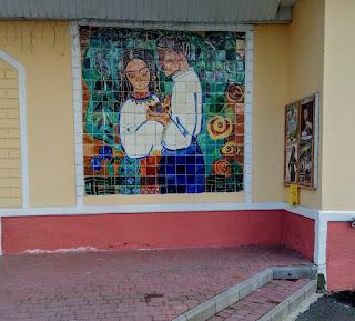 Миргород. Їдальня санаторію «Хорол»