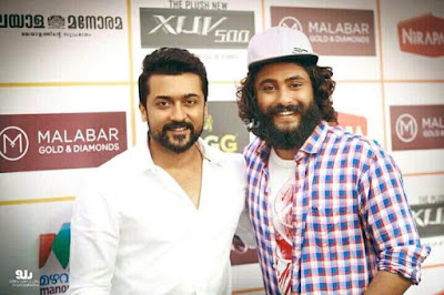 Actor_Surya_With_Malayalam_Industry_actors_mages