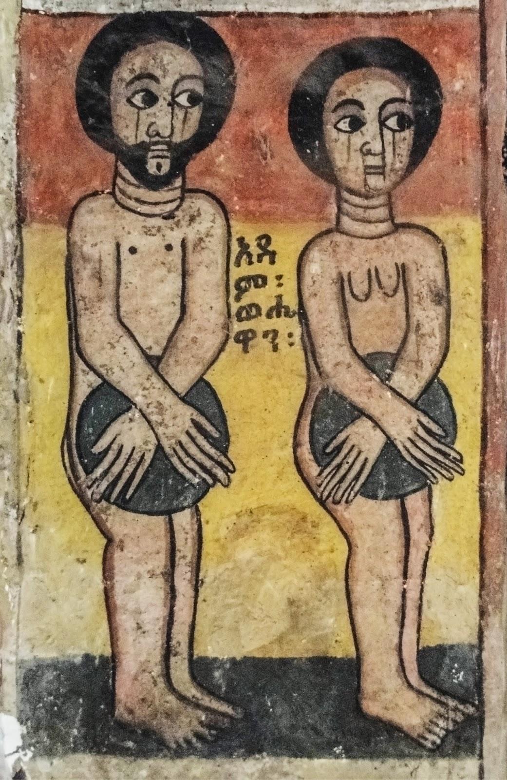 Πώς λειτουργούσαν στον Αδάμ οι δυνάμεις τής ψυχής