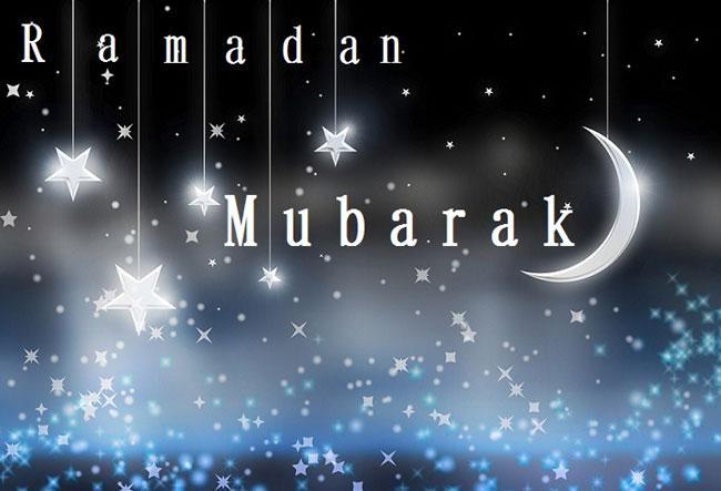 Ramadan WhatsApp Photos, Images 2018