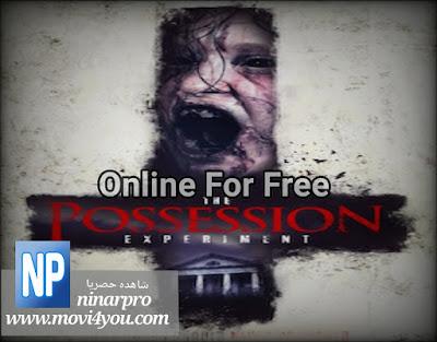 مشاهدة فيلم The Possession Experiment 2016  مترجم كامل Online | ninarpro