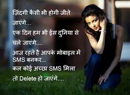 Images hi images shayari. hindi shayari,Love