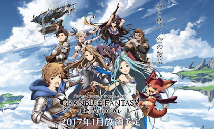 Granblue Fantasy The Animation Todos os Episódios Online