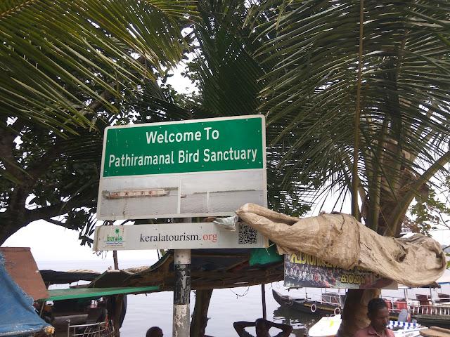 pathiramanal bird sanctuary, pathiramanal island resorts