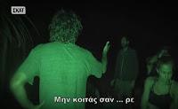 «ΞΥΛΟ» στο SURVIVOR❗ Κοκκινάκης σε Σπαλιάρα: «Μην κοιτάς σαν μ@@@κας ρε❗» ➤〝📹ΒΙΝΤΕΟ〞