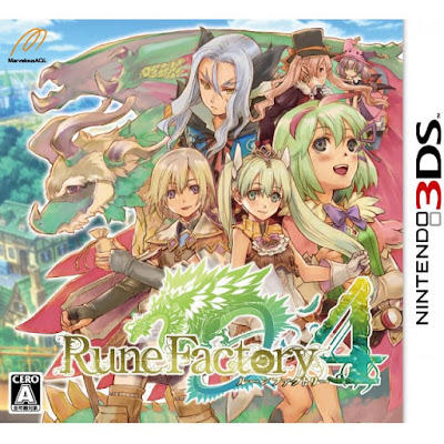 [3DS]Rune Factory 4[ルーンファクトリー4] (JPN) ROM Download