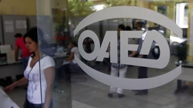 Νέο πρόγραμμα του ΟΑΕΔ για την ενίσχυση της απασχόλησης
