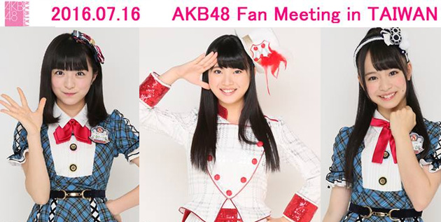 http://akb48-daily.blogspot.com/2016/06/akb48-to-hold-taiwan-fan-meeting-in-july.html