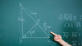 تحميل مذكرات المرحلة الاعدادية مادة الرياضيات 2018 ترم اول للصف الاول، الثاني، الثالث الاعدادي