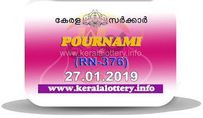 "keralalottery.info, ""kerala lottery result 27 01 2019 pournami RN 376"" 27th January 2019 Result, kerala lottery, kl result, yesterday lottery results, lotteries results, keralalotteries, kerala lottery, keralalotteryresult, kerala lottery result, kerala lottery result live, kerala lottery today, kerala lottery result today, kerala lottery results today, today kerala lottery result, 27 01 2019, 27.01.2019, kerala lottery result 27-01-2019, pournami lottery results, kerala lottery result today pournami, pournami lottery result, kerala lottery result pournami today, kerala lottery pournami today result, pournami kerala lottery result, pournami lottery RN 376 results 27-01-2019, pournami lottery RN 376, live pournami lottery RN-376, pournami lottery, 27/01/2019 kerala lottery today result pournami, pournami lottery RN-376 27/01/2019, today pournami lottery result, pournami lottery today result, pournami lottery results today, today kerala lottery result pournami, kerala lottery results today pournami, pournami lottery today, today lottery result pournami, pournami lottery result today, kerala lottery result live, kerala lottery bumper result, kerala lottery result yesterday, kerala lottery result today, kerala online lottery results, kerala lottery draw, kerala lottery results, kerala state lottery today, kerala lottare, kerala lottery result, lottery today, kerala lottery today draw result"