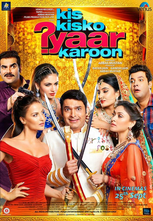 Arbaaz Khan with gun, Varun Sharma in shocking state, and Kapil Sharma surrounded by swords of his 4 heroines in poster of Bollywood movie Kis Kisko Pyaar Karoon