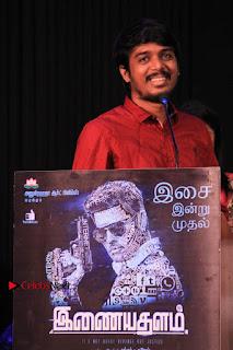 Inayathalam Tamil Movie Audio Launch Stills  0034.jpg