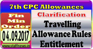 7th-cpc-travelling-allowance-rules-order-04-09-2017
