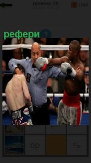 1100 слов рефери на ринге разнимает боксеров 26 уровень