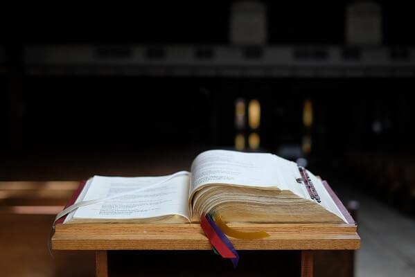 Κυριακή-β-Νηστειών-αποστολικό-ανάγνωσμα-προς-Εβραίους