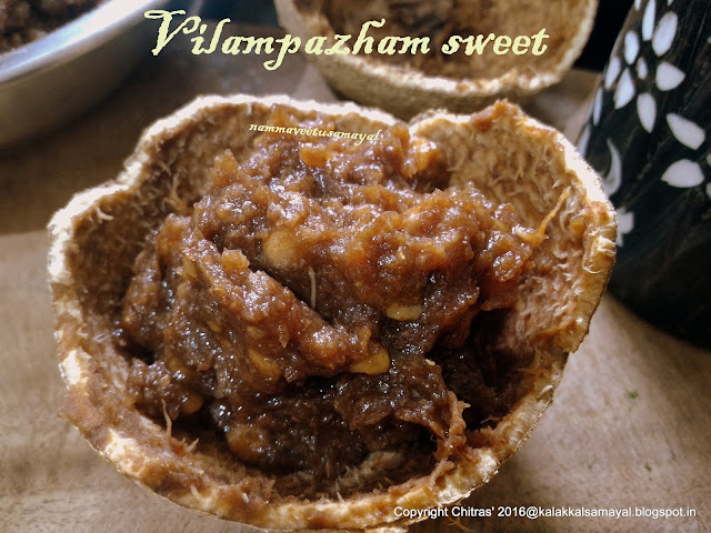 vilampazham sweet [ woodapple sweet ]