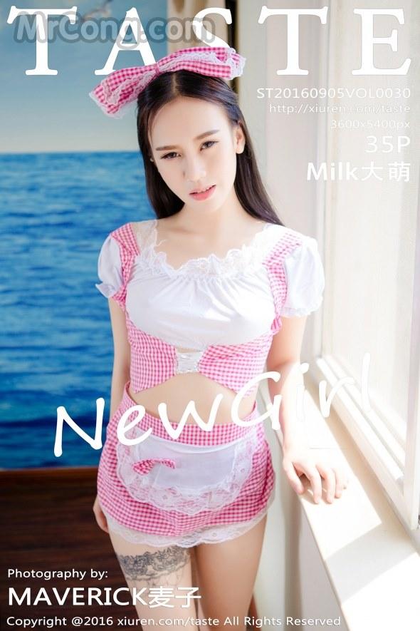 TASTE Vol.030: Người mẫu Milk (大萌) (36 ảnh)