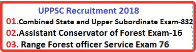 freejobalert-uppsc-recruitment