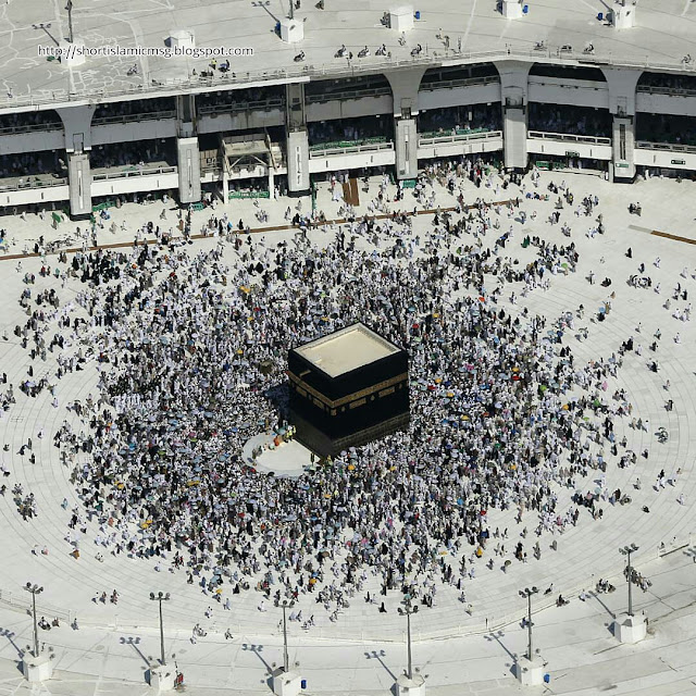 white view of kaaba