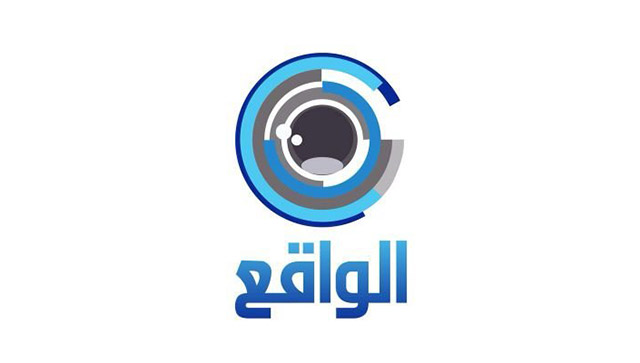 تردد قناة الواقع السعودية على النايل سات