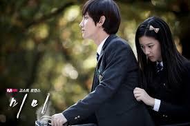hantu baca Drama Korea Terbaik Terbaru MIMI 2014