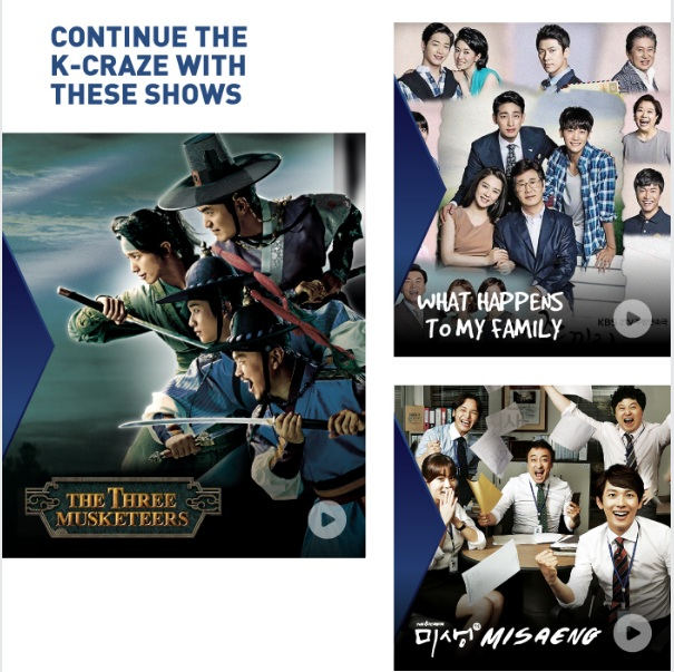 kdrama march 2017 on iflix