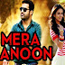 Download Mera Kanoon (2016) 720p Hindi Dubbed Movies 9xmovies | Perfect HD Movies
