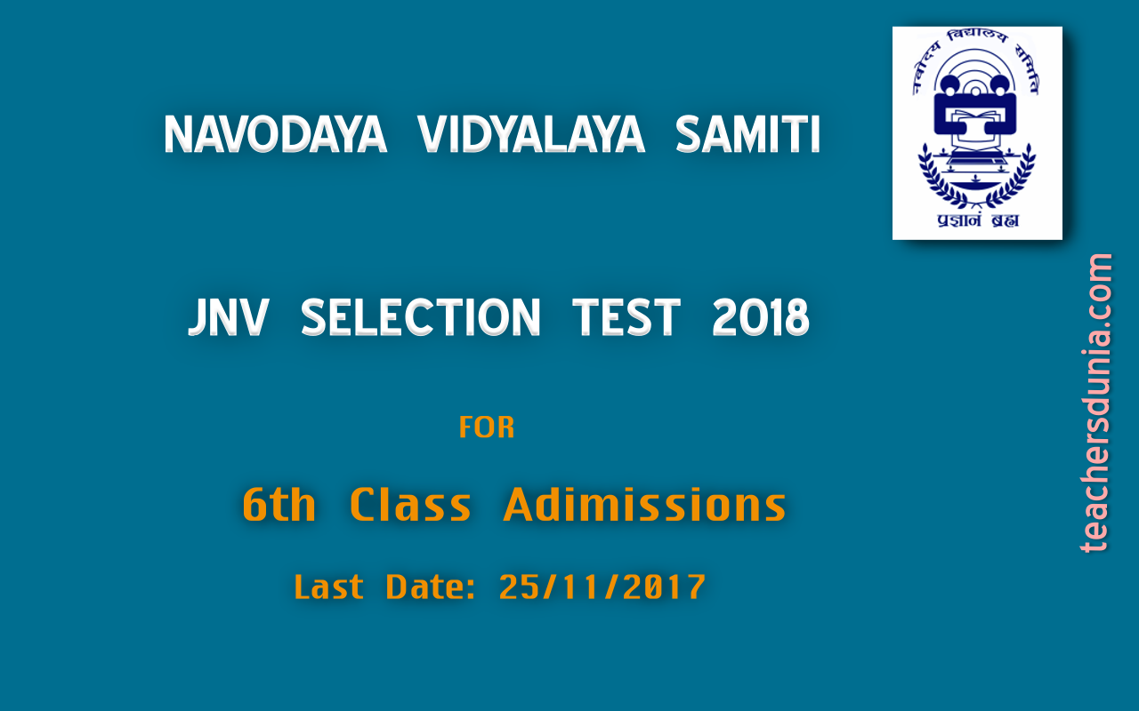 JNV-Selection-Test-2018-by-Navodaya-Vidayalaya-Samiti-For-Class-VI
