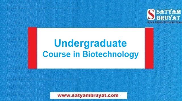 undergraduate- course-in-biotechnology