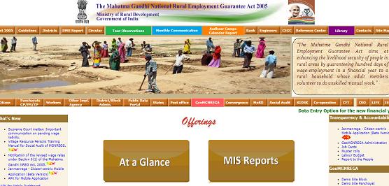 MANREGA official website.