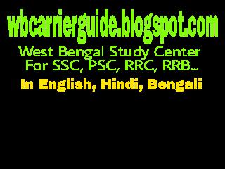 Study Material in Hindi