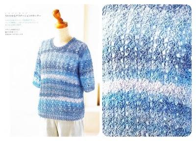 Patron Crochet Sueter manga corta Hombre