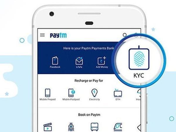 Paytm का KYC Verify कैसे करे पूरी जानकारी KYC क्या है – What is KYC?