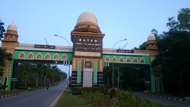 Entrance Gate To and From the Main Road