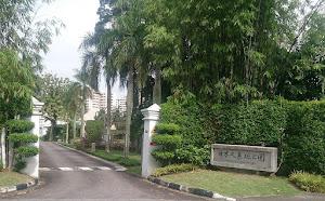シンガポール日本人墓地公園