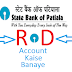 Online RD Account Kaise Banaye SBI Mai