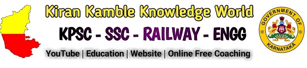 Kiran Kamble Knowledge World