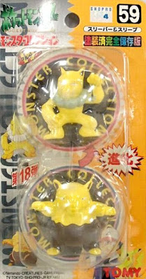 Drowzee Pokemon figure Tomy Monster Collection series