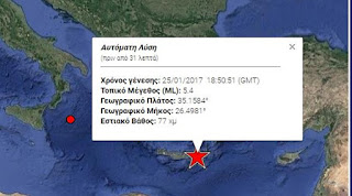 http://freshsnews.blogspot.com/2017/01/26-alert-ishuros-seismos-55-rihter-tarakounise-tin-kriti.html