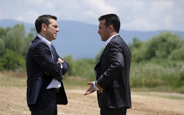 Λόγια του αέρα πήρε σαν εγγυήσεις για τη Μακεδονία