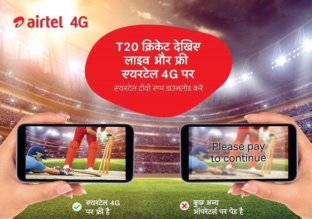 Airtel IPL Offer - Install Airtel Tv app or Get 1GB Data or IPL