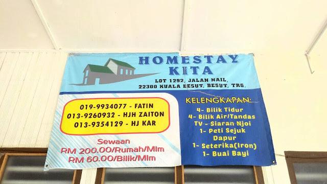 Banner homestay