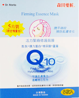 Top 5 Asian Facial Mask Budget, Taiwan, Korean