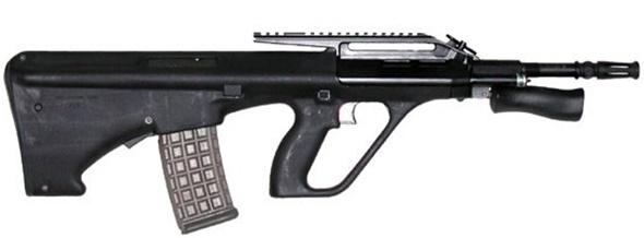 senjata terbaik pubg dengan damage tertinggi 9.jpg
