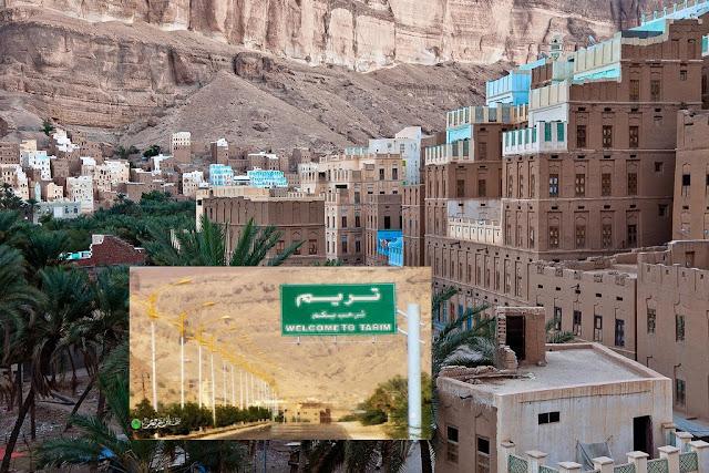 Bimbingan Belajar Kuliah ke Yaman (Universitas Al-Ahgaff) - Timur Tengah - Indonesiana Center