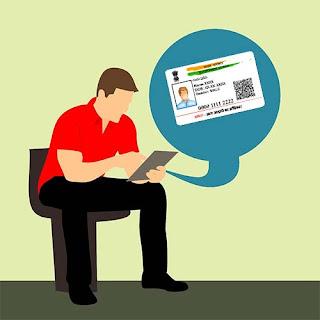 Order Aadhaar Reprint – Now Order Aadhaar Letter Online from UIDAI