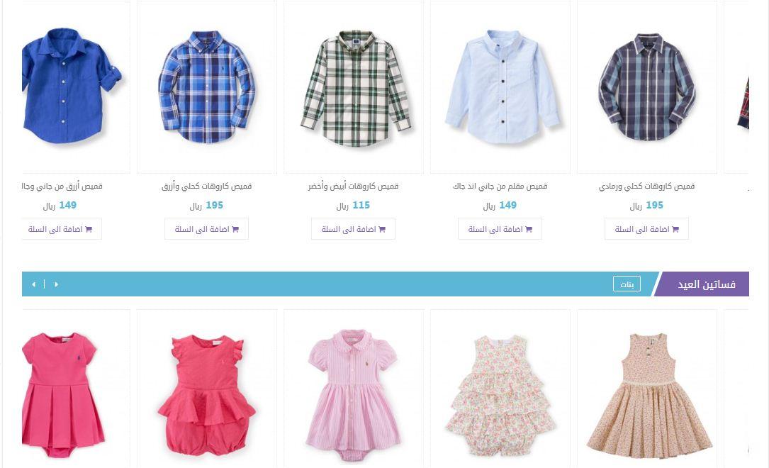 fc4748049 موقع Pattz للشراء عبر الأنترنت بالسعودية - موقع عرب شوبينج