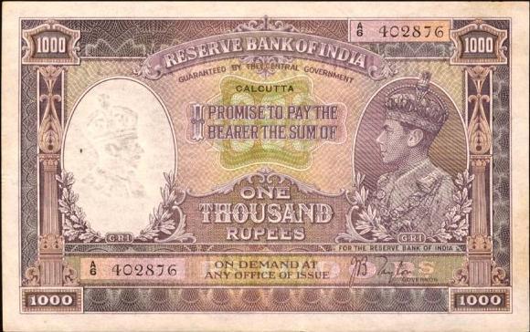 India 1000 Rupee 2011 banknote :: WorldMoneyMax.com ...  Indian Rupee Coin 1000