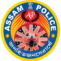 list of rejected assam police